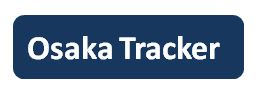 osaka tracker button