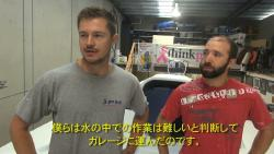 Melbourne to Osaka interview video - Jazz Player refit