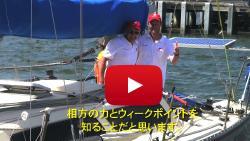 Melbourne to Osaka interview video - Eric Marsh & Paul Neilson